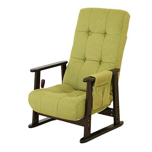座椅子 椅子 チェア いす イス リクライニング座椅子 リラックスチェア こたつ用チェア うたげ 宴 83-983 グリーン