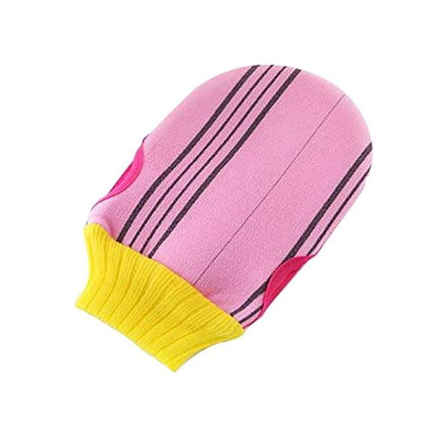品革命禁輸ソフトボディークリーニングバスグローブタオルバス剥離ミトン1枚、ピンク