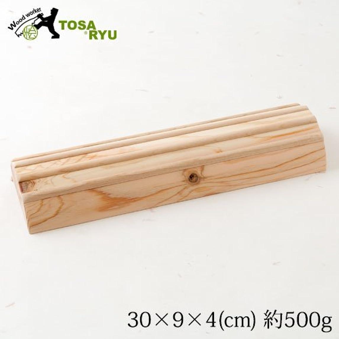 誠意調和怠けた土佐龍四万十ひのき足踏み高知県の工芸品Cypress Foot Massager, Kochi craft
