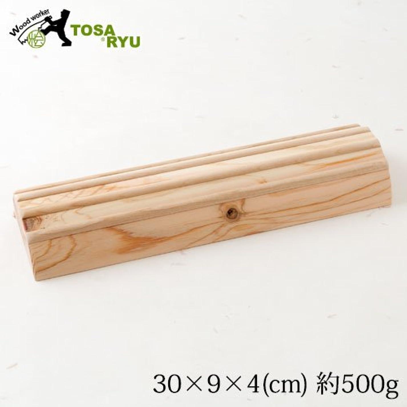 ジレンマ脱走勤勉土佐龍四万十ひのき足踏み高知県の工芸品Cypress Foot Massager, Kochi craft
