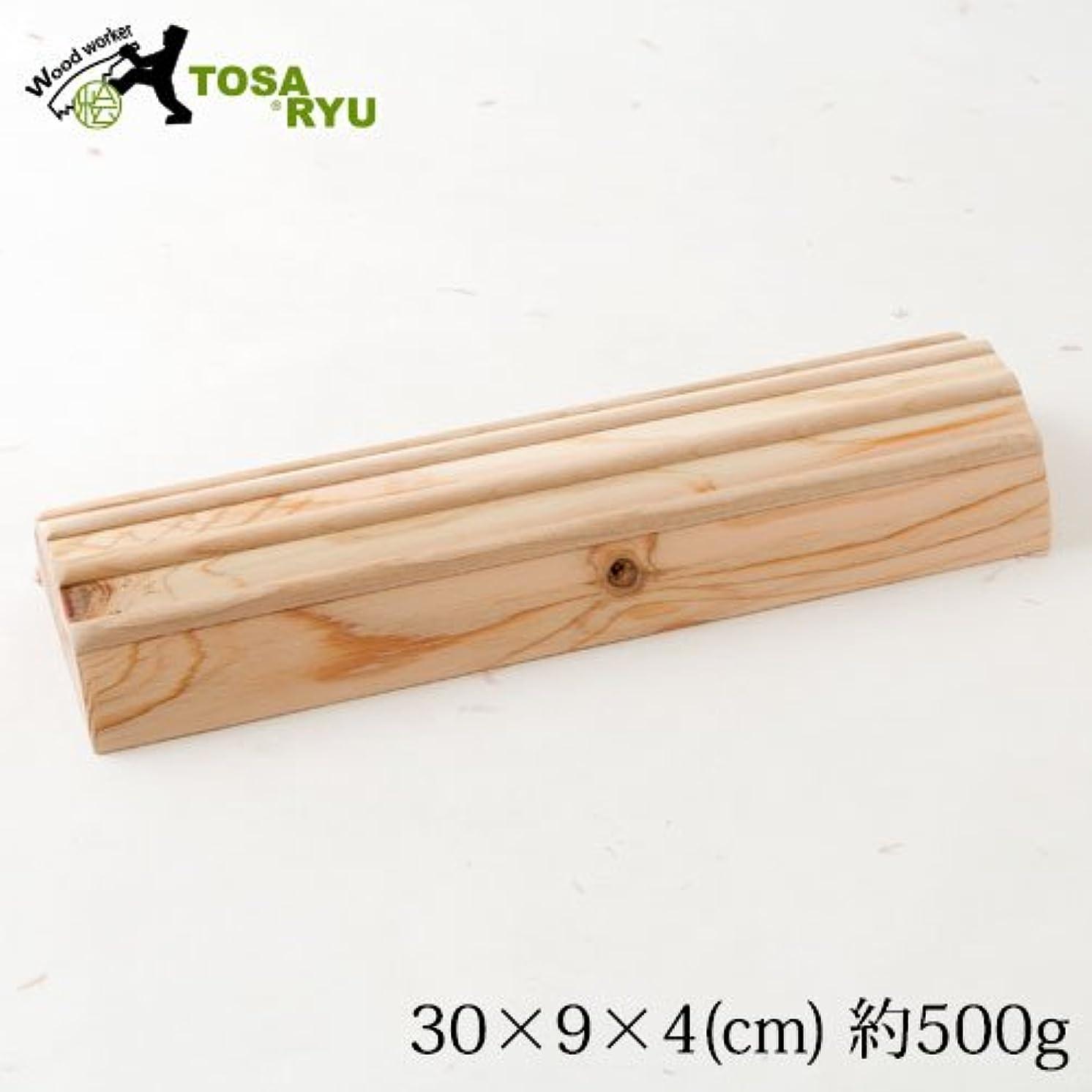 バーストアジテーション適度に土佐龍四万十ひのき足踏み高知県の工芸品Cypress Foot Massager, Kochi craft