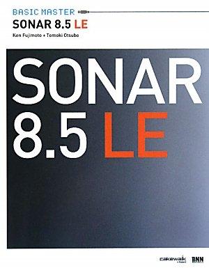 BASIC MASTER SONAR 8.5 LE