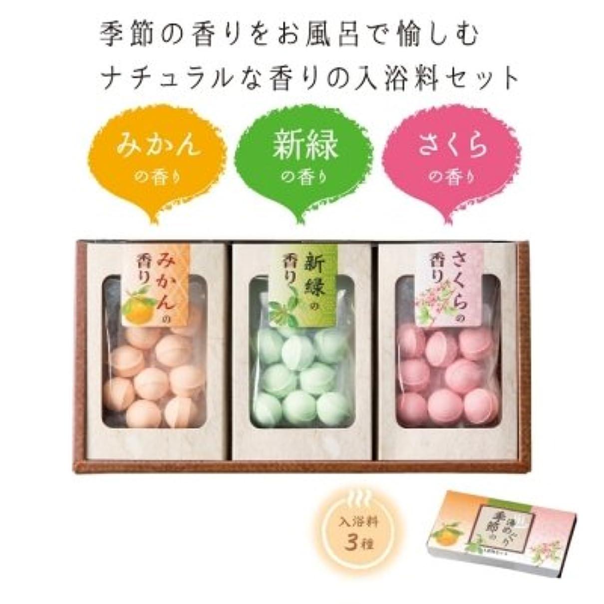 妖精刑務所メロディアス季節の湯めぐり 入浴料セット(30個1セット)