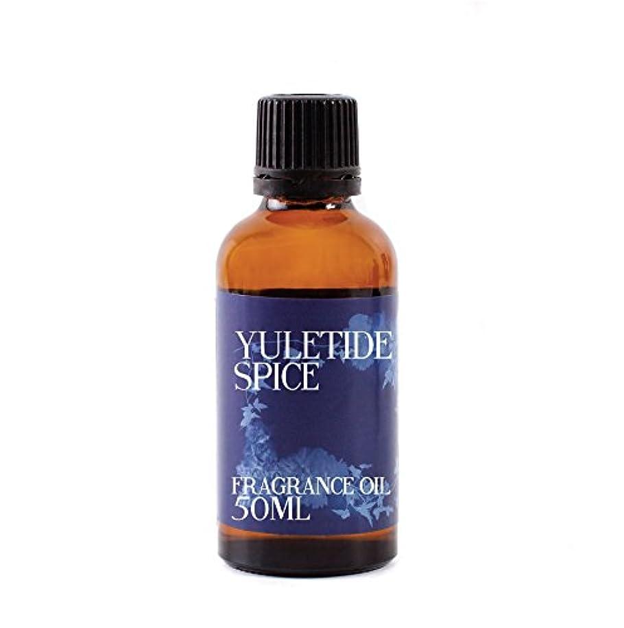 紫の取り扱い周術期Mystic Moments | Yuletide Spice Fragrance Oil - 50ml