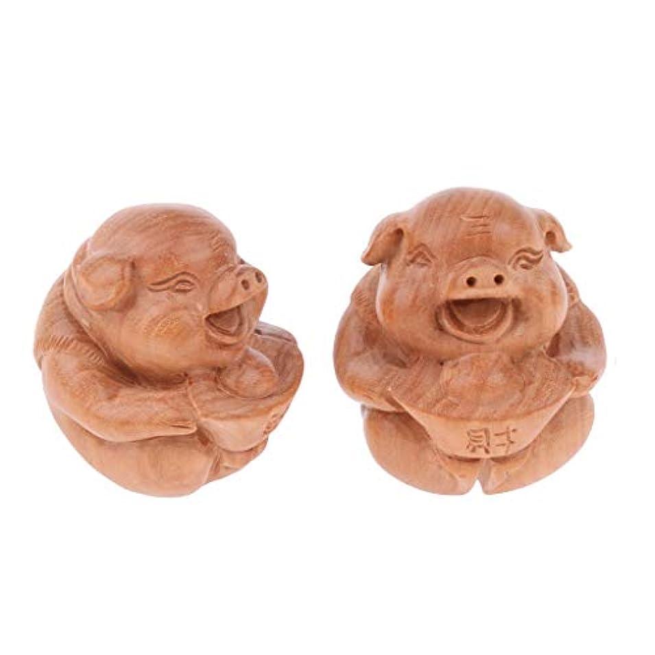 熱意ベジタリアン節約マッサージボール 指エクササイズ 1ペア 木製 可愛い 豚