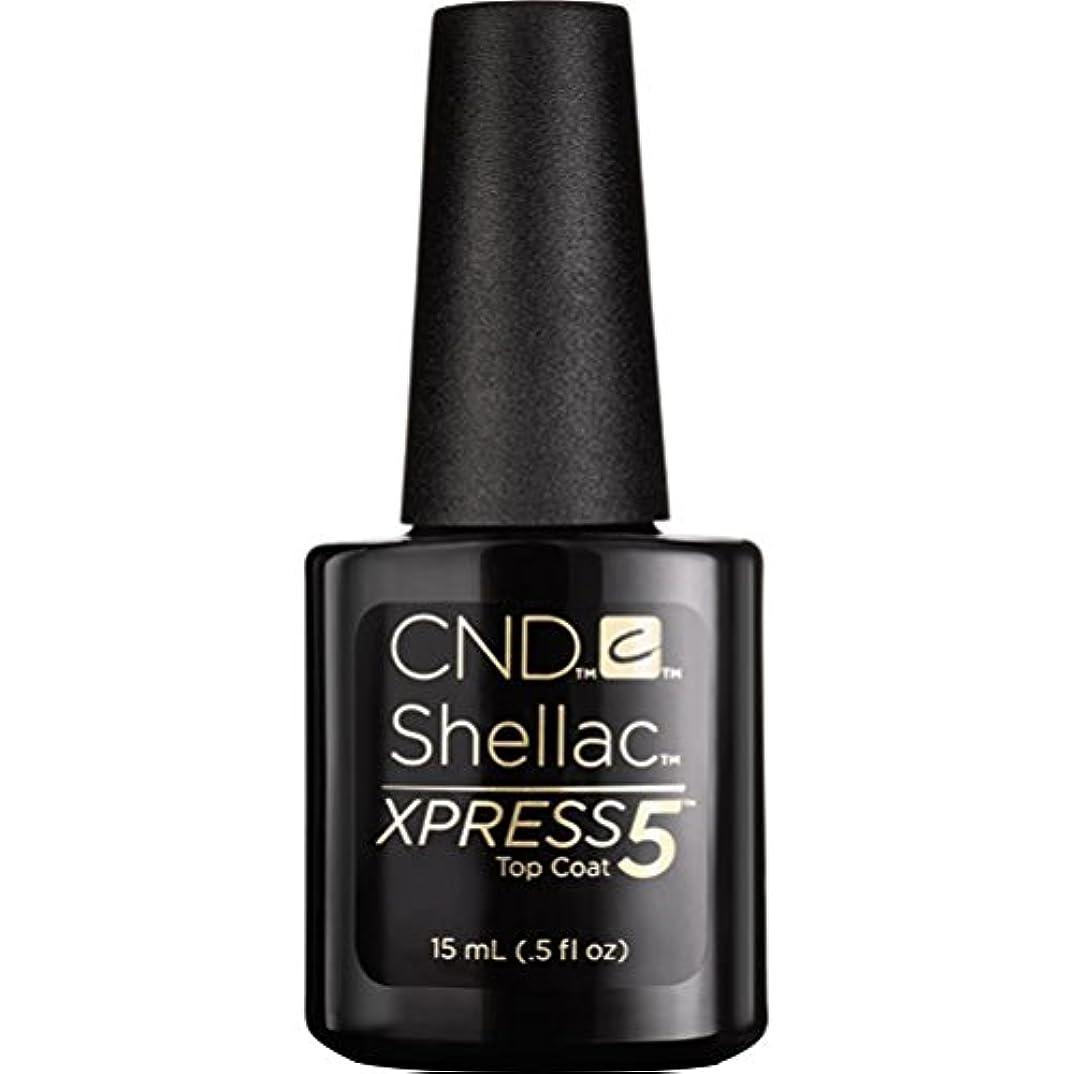 CND シェラック エクスプレス5 トップコート 15ml