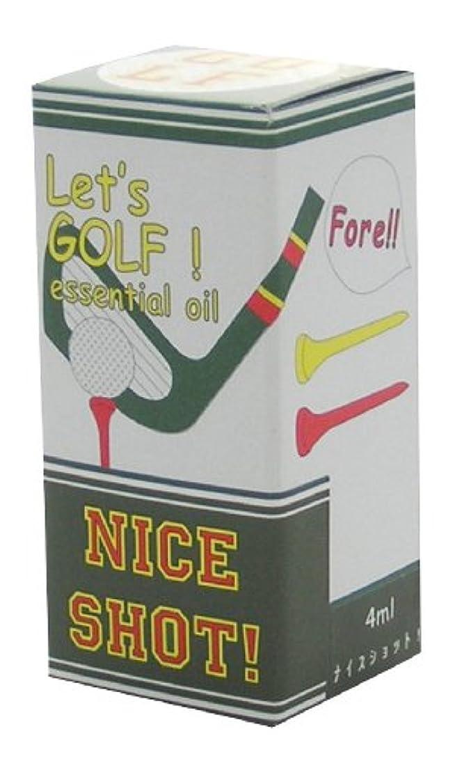 期待して不良品オーナーフリート レッツ ゴルフ! エッセンシャルオイル ナイスショット! 4ml