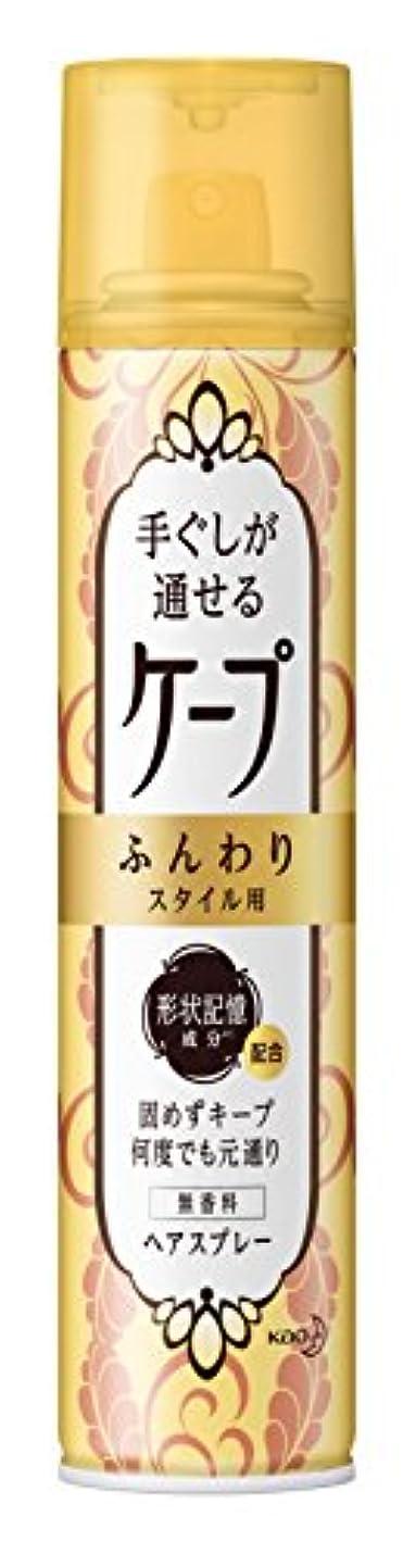 決めます栄光小麦ケープ 手ぐしが通せる ふんわりスタイル用 無香料 140g