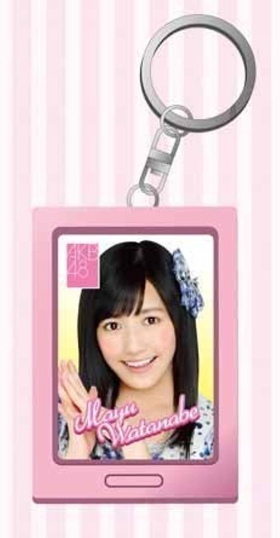 AKB48 音声入りキーホルダー Vol.2 渡辺痲友 セガ SEGA