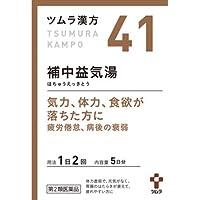 【第2類医薬品】ツムラ漢方補中益気湯エキス顆粒 10包 ×3