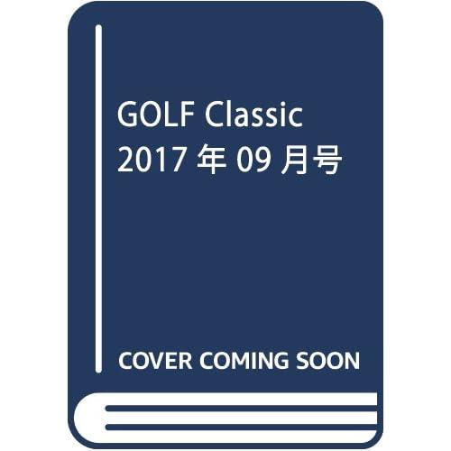 GOLF Classic 2017年 09 月号 [雑誌]