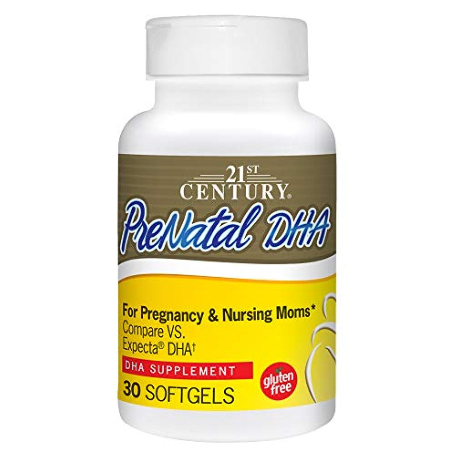 放つコレクション宙返り妊婦用 PreNatal DHA 出生前DHA30ソフトジェル (パラレル入力品)と妊婦(海外カラの直送品)PreNatal DHA 30 Softgels