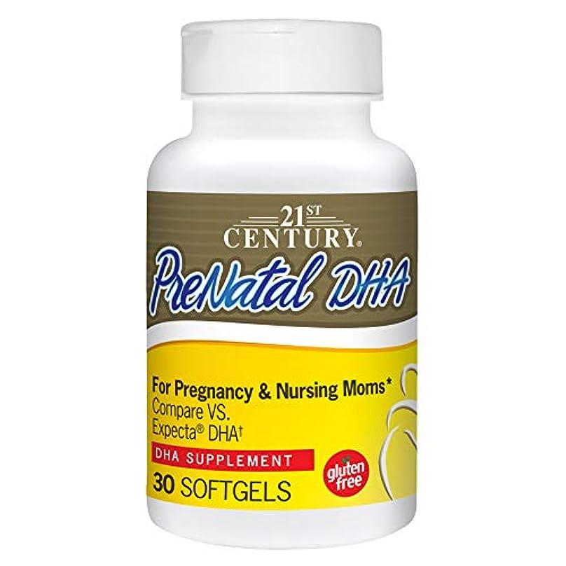 器官レースワーム妊婦用 PreNatal DHA 出生前DHA30ソフトジェル (パラレル入力品)と妊婦(海外カラの直送品)PreNatal DHA 30 Softgels