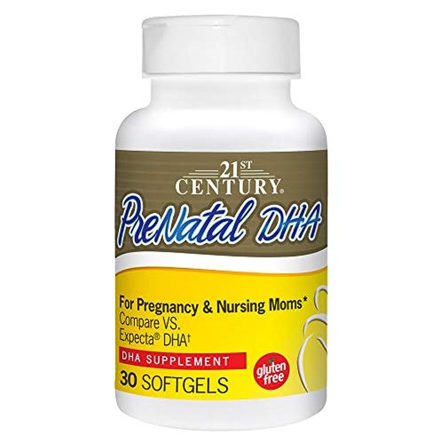 アルコール保護略奪妊婦用 PreNatal DHA 出生前DHA30ソフトジェル (パラレル入力品)と妊婦(海外カラの直送品)PreNatal DHA 30 Softgels