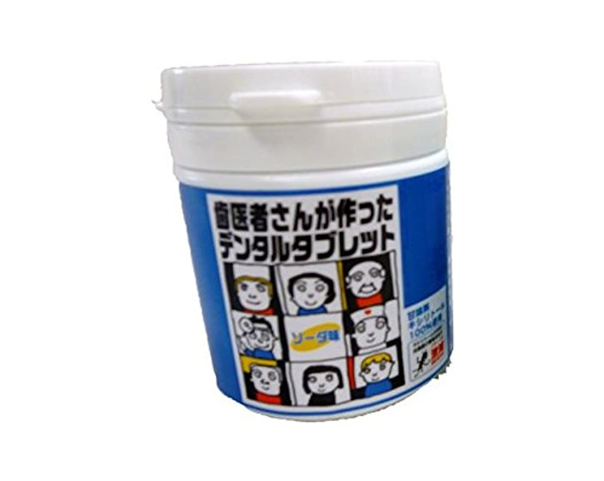 教室野望春歯医者さんが作ったデンタルタブレット ボトルタイプ 60g(ソーダ)