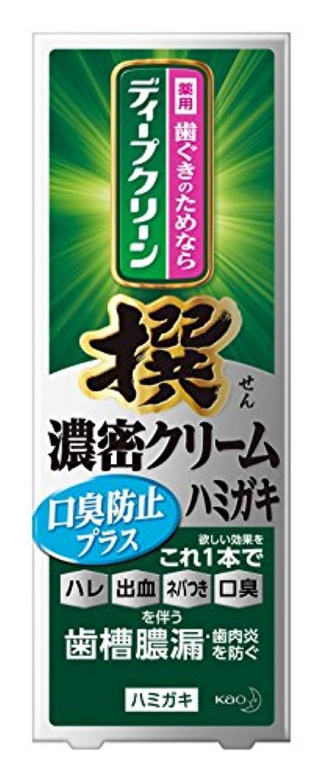 ペン感覚ヒープディープクリーン撰 濃密クリーム 口臭ハミガキ 95g