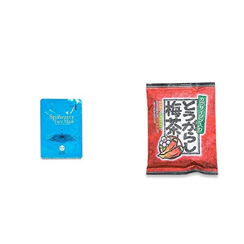 [2点セット] ひのき炭黒泉 スパウォーターフェイスマスク(18ml×3枚入)?とうがらし梅茶(24袋)