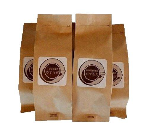 自家焙煎珈琲やすらぎ 業務用 極上珈琲豆 [受注後焙煎] ショコラブレンド 高級 コーヒー豆 1kg (中挽き)