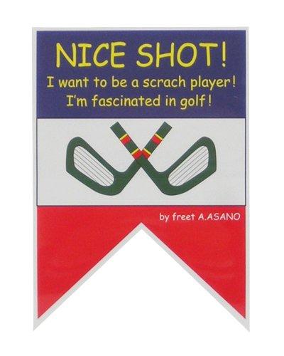フリート レッツ ゴルフ! ステッカー ナイスショット! / フリート