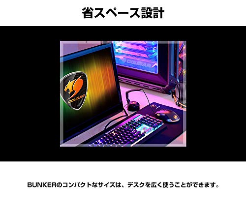 『COUGAR マウスバンジー BUNKER 超軽量 コンパクト 真空吸着パッド CGR-XXNB-MB1 【国内正規品】』の4枚目の画像