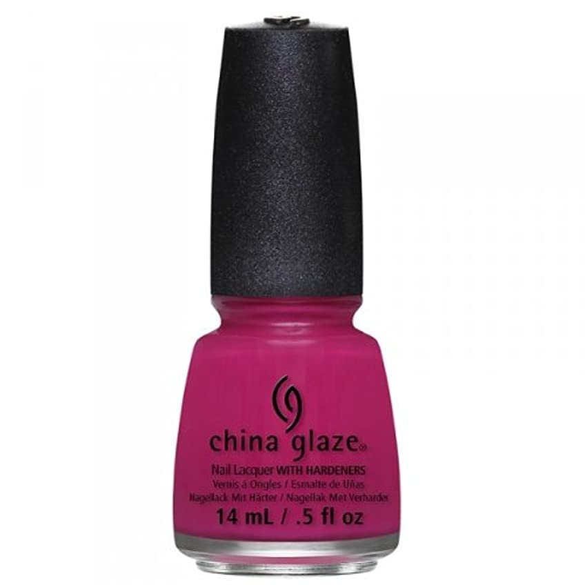 提供する無効十分CHINA GLAZE Off Shore Collection - Dune Our Thing (並行輸入品)