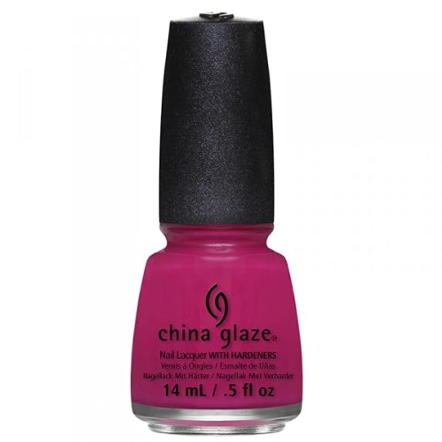 分解するハッピー潜水艦CHINA GLAZE Off Shore Collection - Dune Our Thing (並行輸入品)