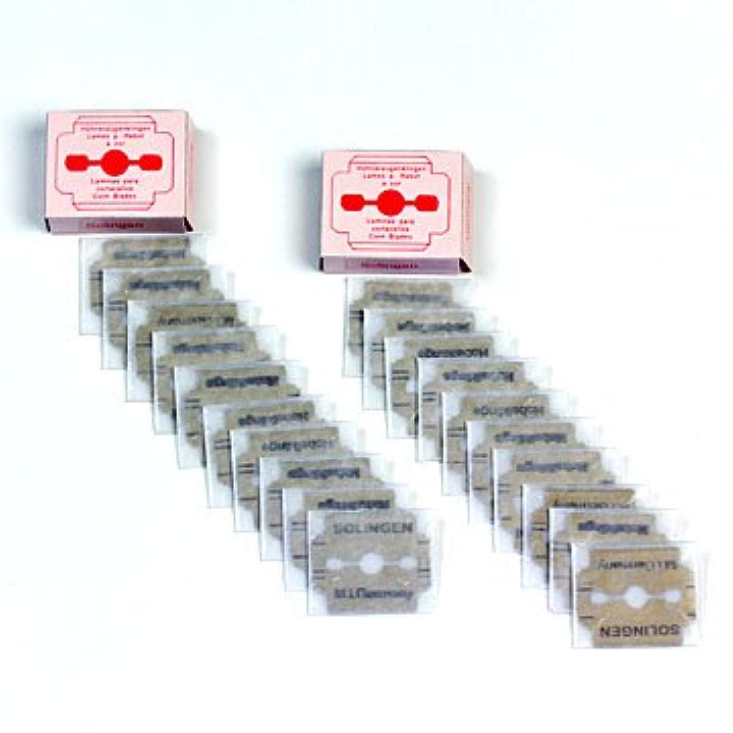 歯痛スポンジデザイナードイツ?ゾーリンゲン(Solingen) かかと削り器用替刃10枚入りx2セット(合計20枚) #slg008002-spc