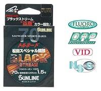 サンライン トルネード松田スペシャル競技 ブラックストリーム 0.8~3号 ・2号