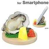 [各種スマートフォン対応]食品サンプルスタンド(生牡蠣)