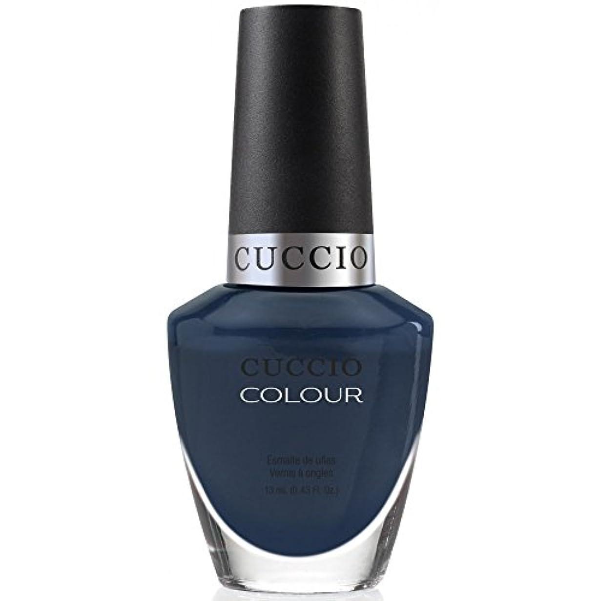 エコー胆嚢吸収するCuccio Colour Gloss Lacquer - Wild Knights - 0.43oz / 13ml