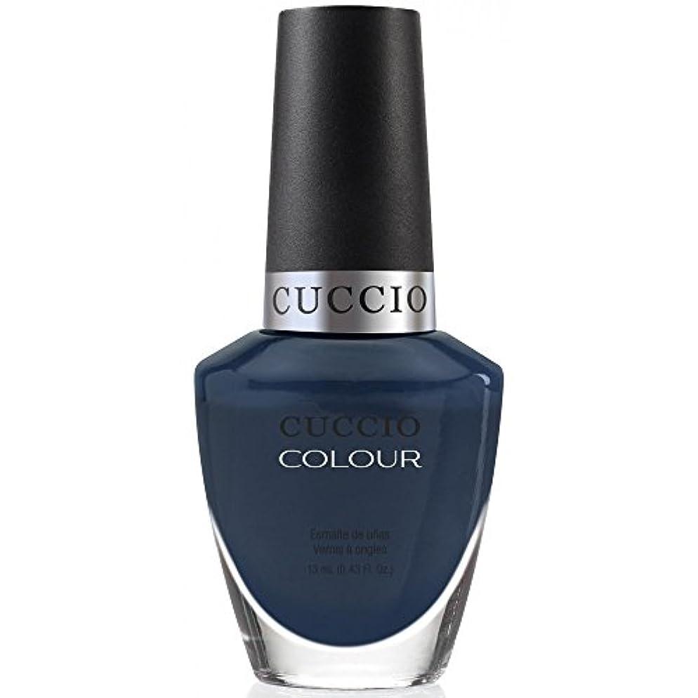 ヘッドレス白内障ベッドを作るCuccio Colour Gloss Lacquer - Wild Knights - 0.43oz / 13ml