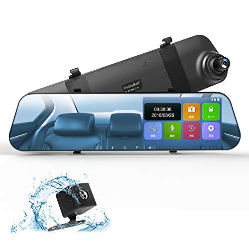 DuDuBell ドライブレコーダー バックミラー 前後カメラ 4.3インチタッチパネル 1080PフルHD 高画質 動画300万画素 バックナビあり 駐車監視 動体検知 Gセンサー ループ録画 常時録画 6Gレンズ 170度広角フロントカメラ 120度バックカメラ リアカメラ エンジン連動 HDR搭載 露光補正 暗視機能 揺れ防止 防水 高温対策 ドラレコ MC100