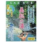 天然温泉の素 美肌の湯 (30g×2個入)×18袋セット