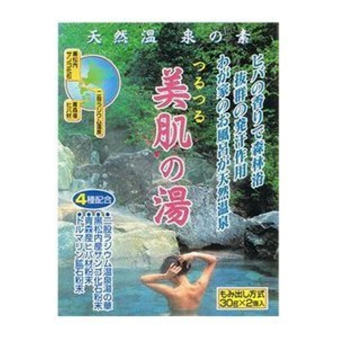 ほめる闘争最高天然温泉の素 美肌の湯 (30g×2個入)×18袋セット