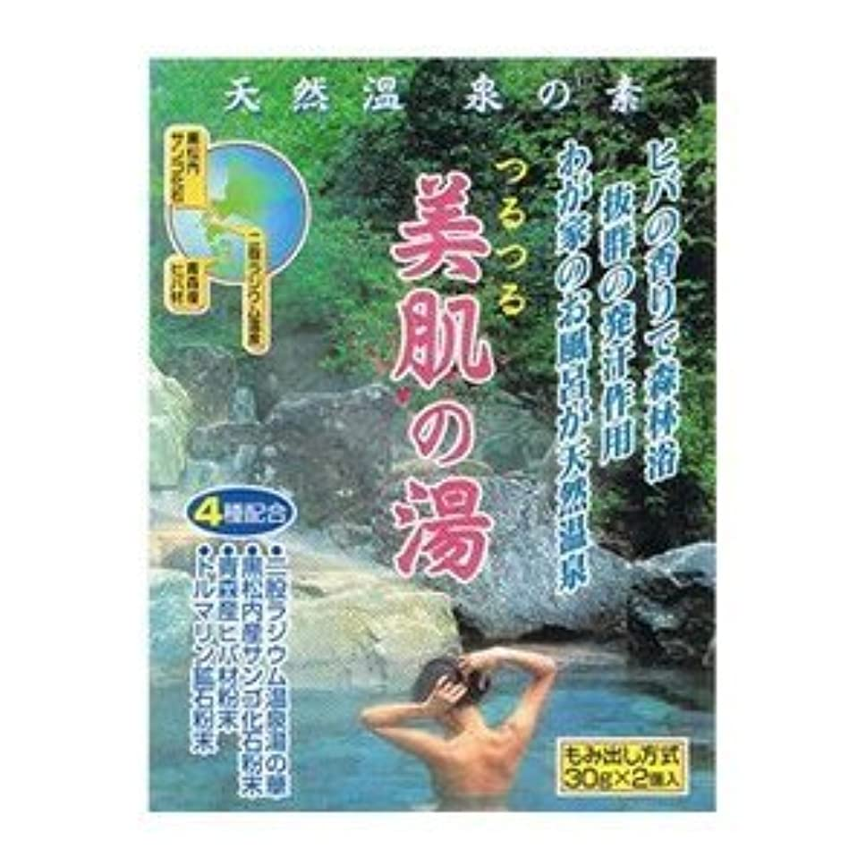 カメ振るう囲まれた天然温泉の素 美肌の湯 (30g×2個入)×3袋セット