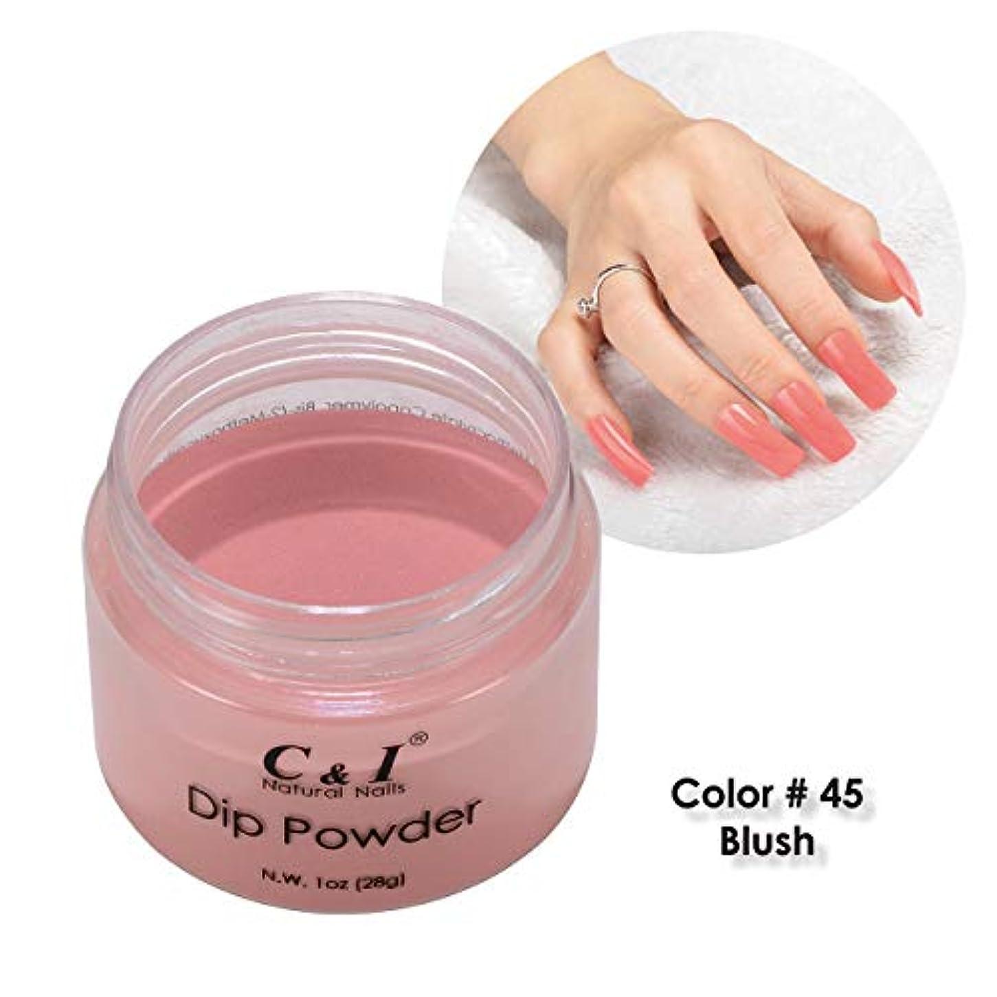 芸術的女の子和解するC&I Dip Powder ネイルディップパウダー、ネイルカラーパウダー、カラーNo.45