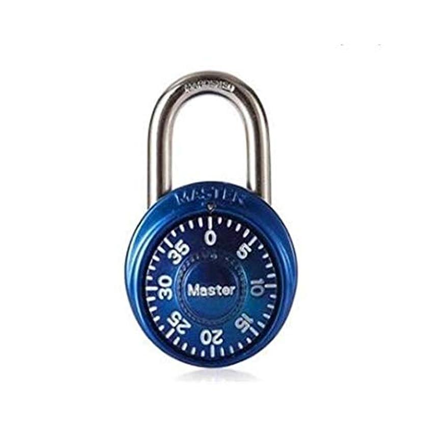 複製好色な神経衰弱ロック、パスワードロックキャビネットロック荷物盗難防止ロック学生バックパック引き出しターンテーブルスモールロック、ターンテーブル固定パスワード、楽しいロック解除方法