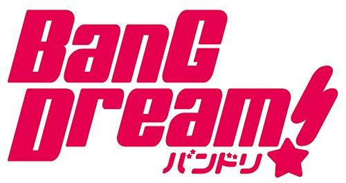 TVアニメ「BanG Dream! 」キャラクターソング 牛込りみ「チョコレイトの低音レシピ」