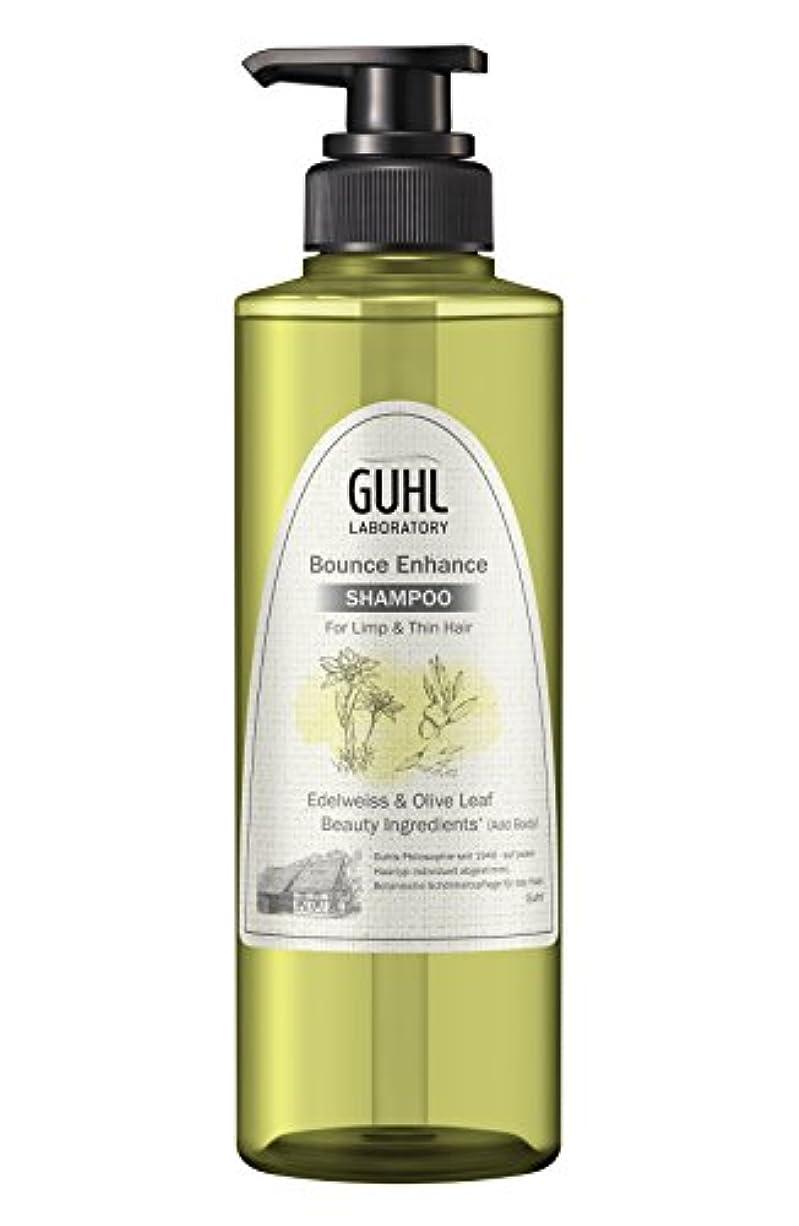 ローズアンプ後ろにグール ラボラトリー シャンプー (ハリ?コシのない髪に) 植物美容 ヘアケア [ノンシリコン 処方] バウンスエンハンス 430ml