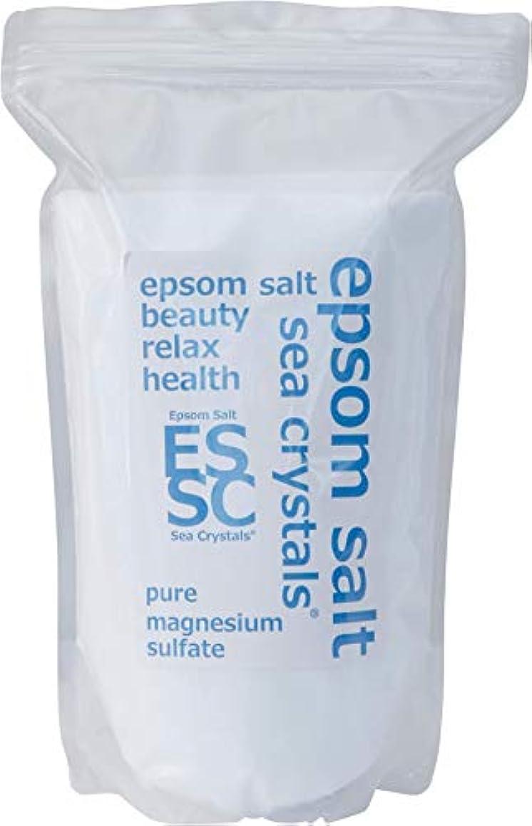 関与する蒸留するコンサートシークリスタルス 900g エプソムソルト 国産 入浴剤 約6回分 無香料 お試しサイズ