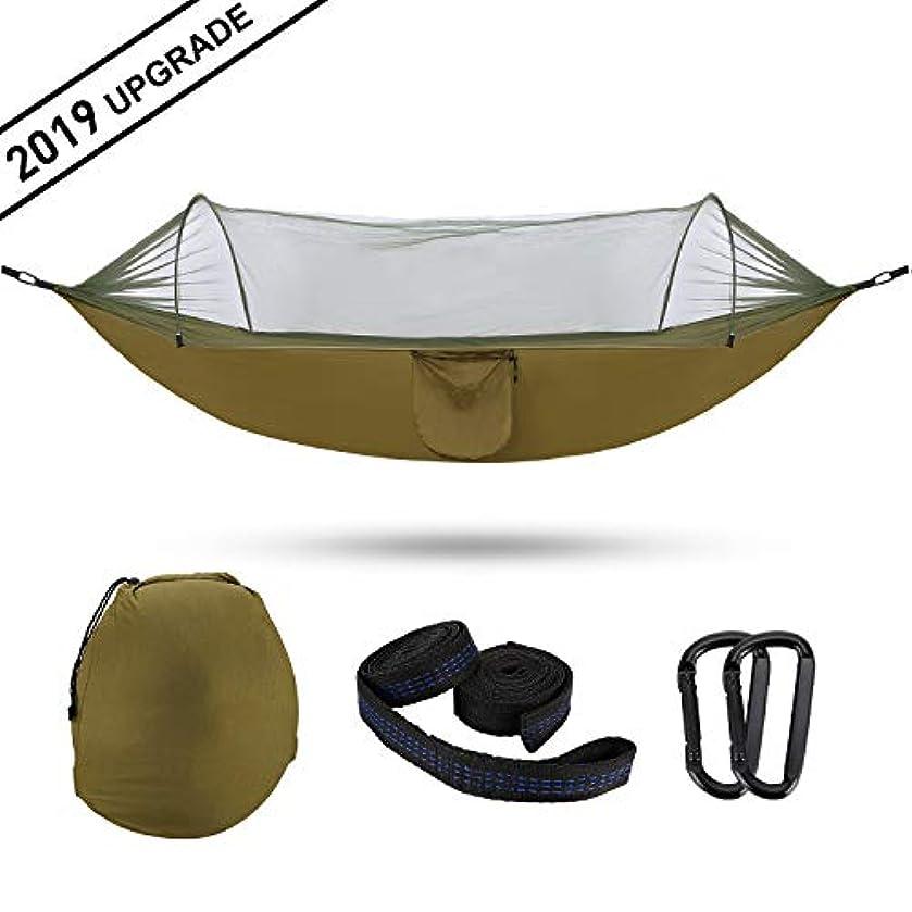 バズまぶしさオーバーフローGsung キャンピングハンモック ポップアップ式蚊帳 大型アウトドアハンモック ポータブルスイング 2イン1 蚊除けデザインハンモック アウトドア ハイキング 旅行用