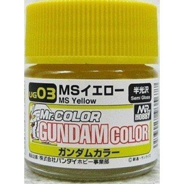 ガンダムカラー MSイエロー UG03 【HTRC 3】