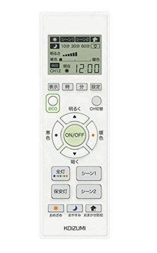 コイズミ照明 シーリングライト マルチリモコン Fit調色/調光・調色シーリング対応 AE38593E