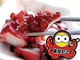 北海道産 味付たこ 300g 醤油ベースの美味しい味付きタコ 北海道産の真蛸使用 (酢だこ)
