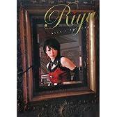 Riyu―小坂りゆ写真集