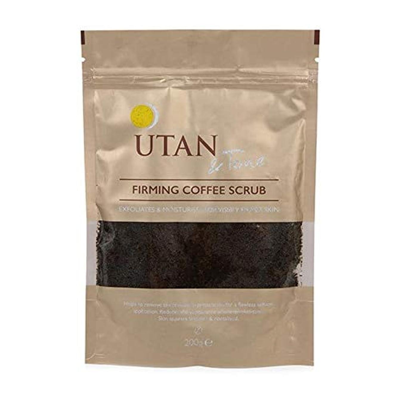 香水ギャラントリー真鍮[Utan & Tone ] オランウータン&トーン引き締めコーヒーボディスクラブ200グラム - UTAN & Tone Firming Coffee Body Scrub 200g [並行輸入品]