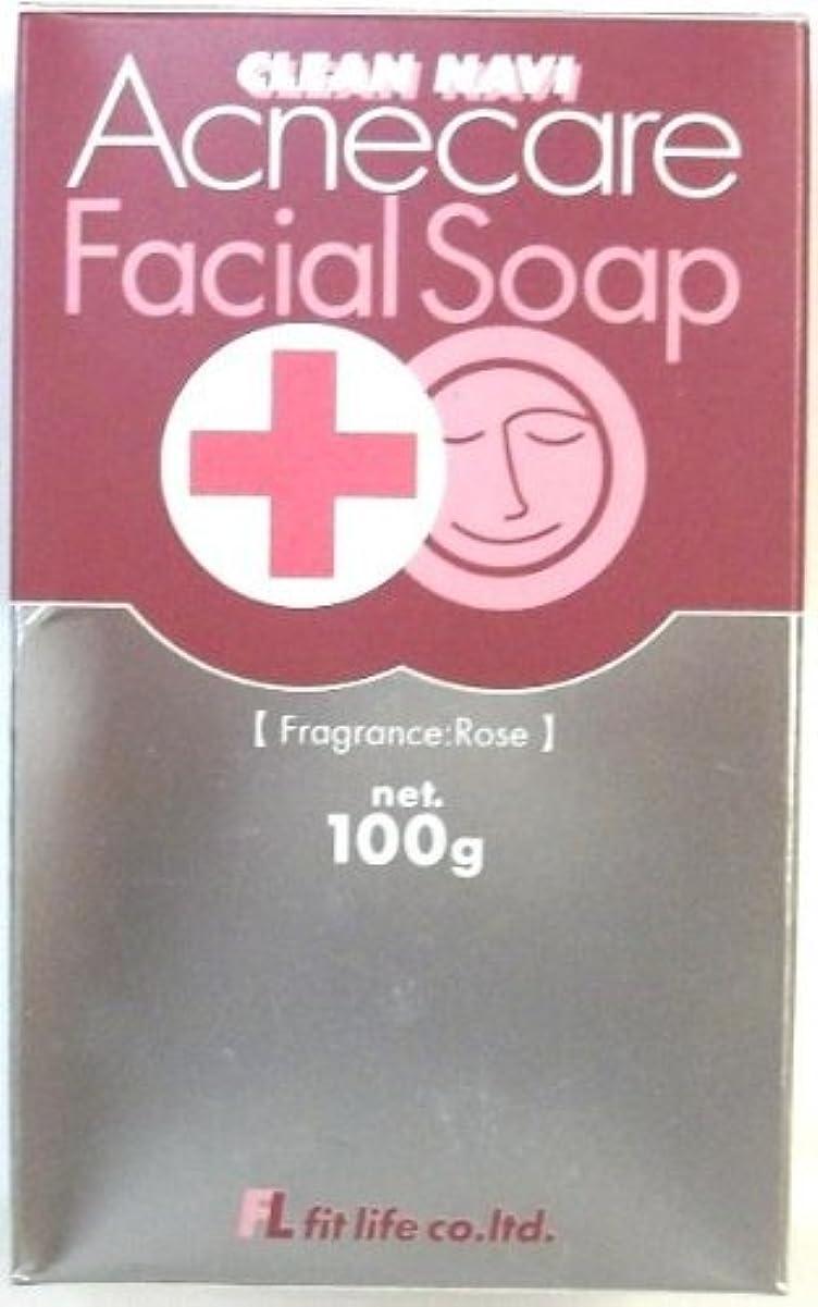 消毒するサンドイッチ蓮クリーンナビ アクネケア洗顔石鹸 100g