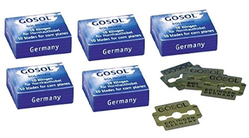 手順静かに海外ゾーリンゲンGOSOL ペディコーンカッター 魚の目切の替刃(両刃)10枚入x5個