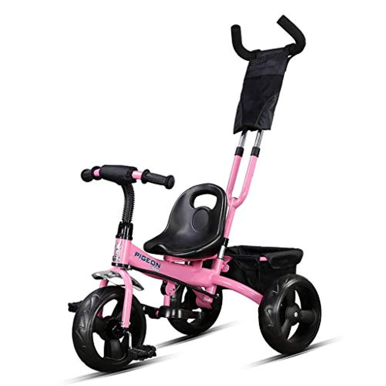 子供用三輪車 - 折りたたみ式三輪車ハンドプッシュ、クイックリリースリアホイール ( Color : 3 )