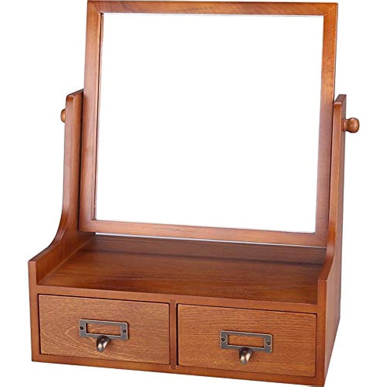 好奇心口径受益者化粧品収納ボ- メボックス 鏡台 卓上収納 化粧入れ 旅行収納 小物収納 360度回転32.5x20x39cm大容量